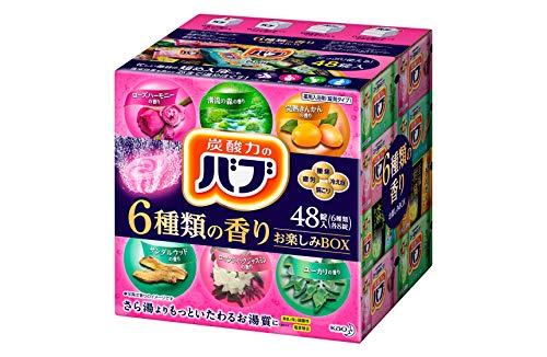 バブ 6つの香り お楽しみBOX 48錠(6種類×8錠)