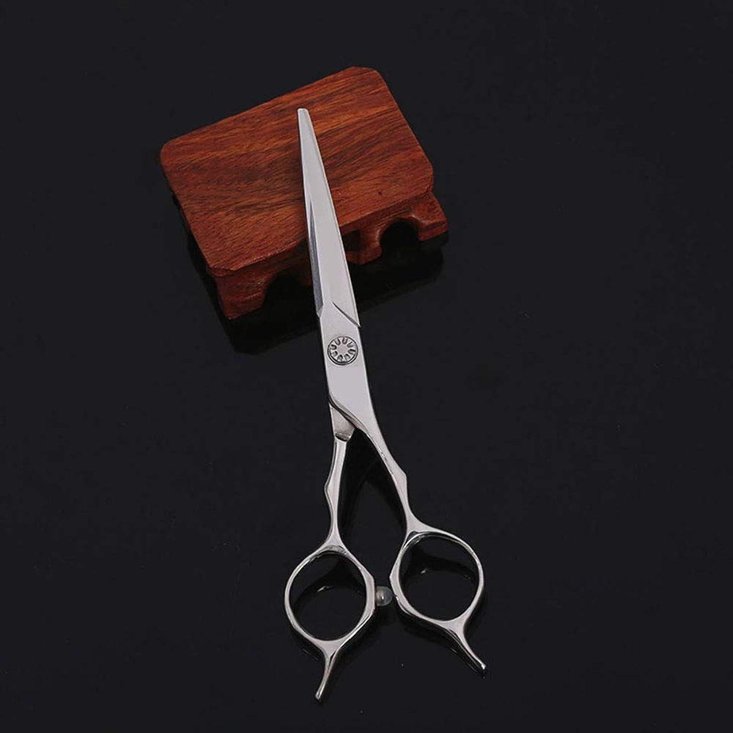親指かまど市の中心部Xiongdeisix 6インチ美容院プロフェッショナル理髪ハイエンドはさみフラットシアーフィンガーレスト (色 : Silver)