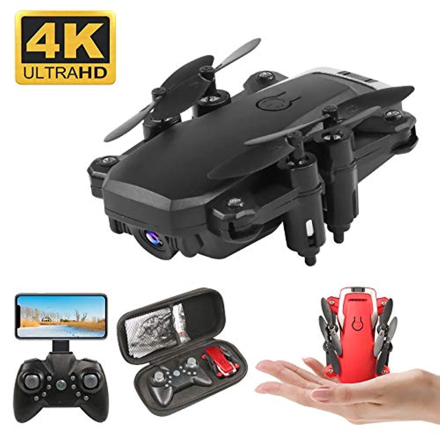 禁止するすすり泣きバックグラウンドK1 ミニドローン 3カラー 折りたたみ式 小型 高度維持可能 4Kカメラ 収納ケース付き 最大10分飛行時間 軽量 360度反転 wifiドローン自撮り可能 予備電池付き kwrj002 (ホワイト)