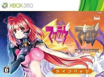 マブラヴ ツインパック figma 鑑純夏 1体 同梱 - Xbox360