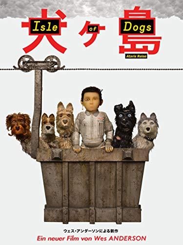 Isle of Dogs - Ataris Reise [dt./OV]