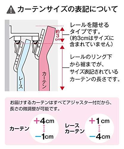 [nissen(ニッセン)]カーテンレースカーテン4枚セット遮光裏地付ワッフルベージュ幅100×長さ230(228)cm
