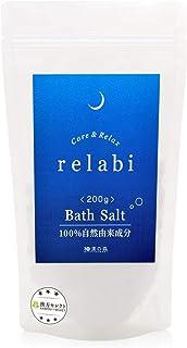 [Amazon限定ブランド] 漢方セレクト バスソルト rilabi (1袋)