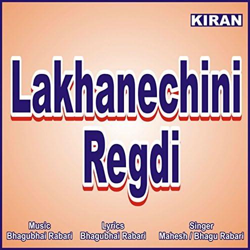 Mahesh Rabari & Bhagubhai Rabari