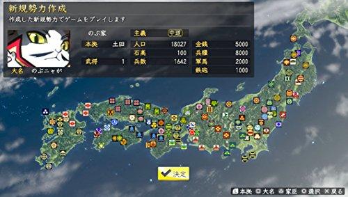 コーエーテクモゲームス『信長の野望・創造withパワーアップキット』