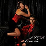 Angel (Lotos Club Dance Remix)