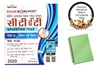 Wiley India CTET Paper II Gadit avam Vigyan Class VI-VIII Exam 2020 Comprehensive Guide Book in Hindi With Ahooza Premium Pocket Spiral Notebook
