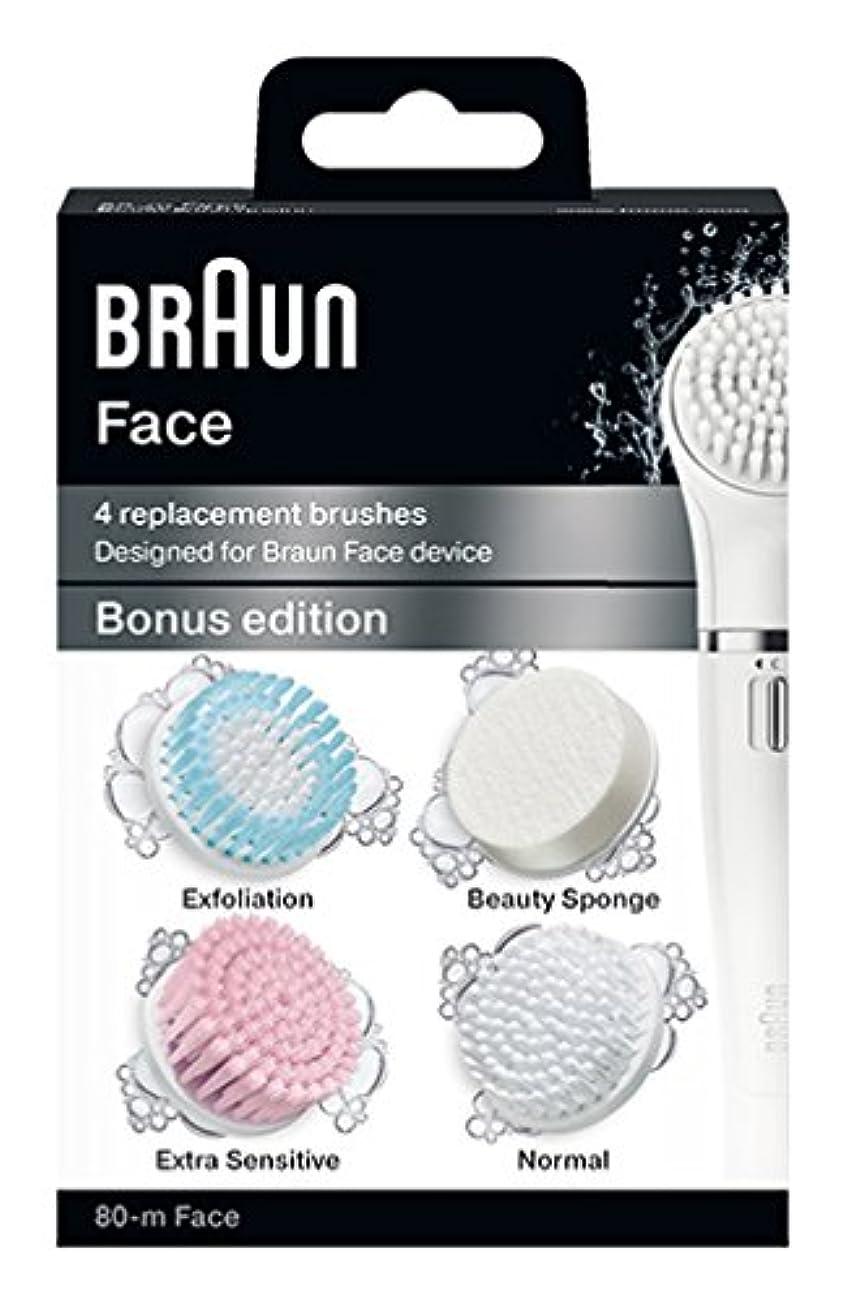 克服するジャーナリスト気づくブラウン 洗顔ブラシ 顔用脱毛器(ブラウンフェイス)用 4種詰め合わせ 80-m Face