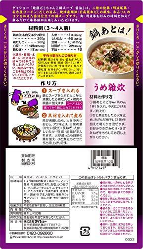 ダイショー 地鶏だしちゃんこ鍋スープ醤油 750g ×5個