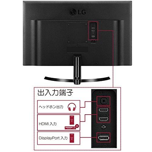 『LG モニター ディスプレイ 24UD58-B 23.8インチ/4K(3840×2160)/IPS 非光沢/HDMI×2、DisplayPort/ブルーライト低減機能』の2枚目の画像