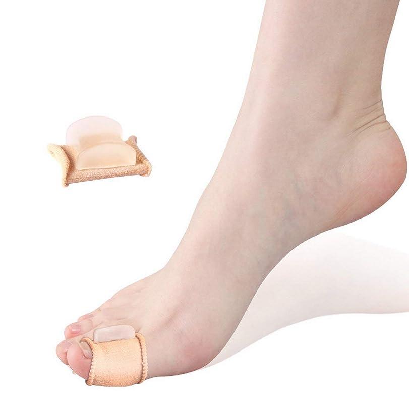 バウンド無効効率的Foot Care Hallux Valgus Silicone Toe Separation Protector Hallux Valgus Guard Cushion Bunion Toe Separator