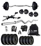 Protoner 16Kg PVC Combo Home Gym Package