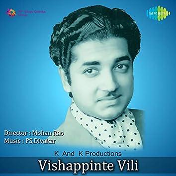 """Mohaname (From """"Vishappinte Vili"""") - Single"""