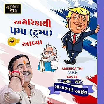 America Thi Pamp Aavya - Single