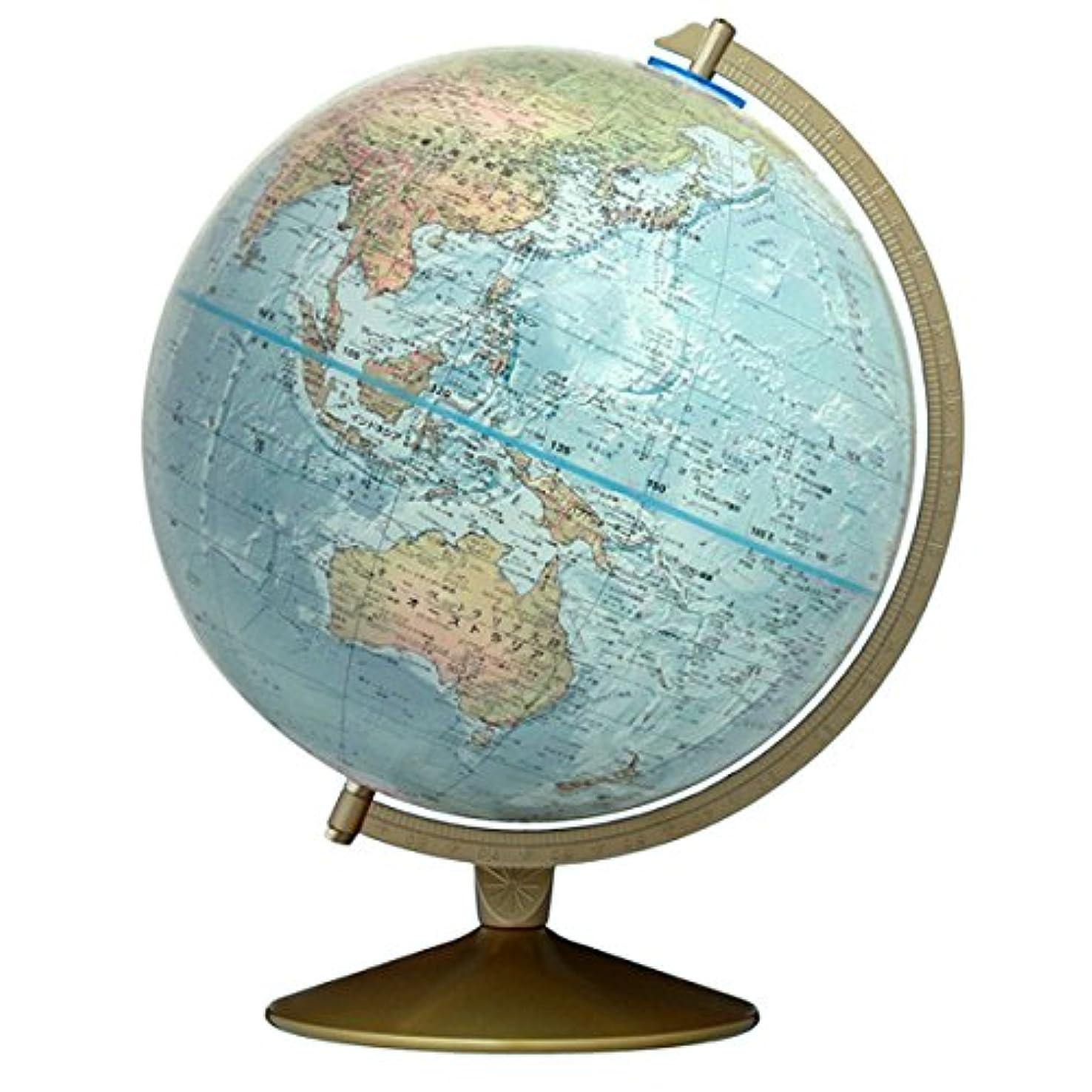 高架ファイバ露出度の高いリプルーグル地球儀 マリナー型 英語版 33500 球径30cm 地勢型 山岳起伏加工 照明なし ワールド?オーシャン?シリーズ