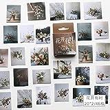 PMSMT Vintage Flor pequeño Diario Mini japonés Caja Linda Pegatinas Set Scrapbooking Cute Flakes Diario papelería