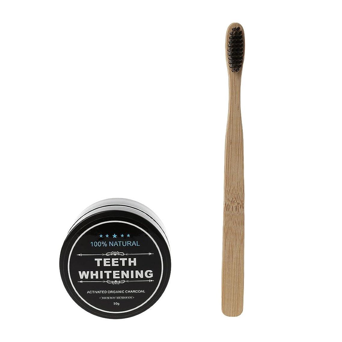 協同浸したとは異なりJAGETRADEバンブーホワイトニング歯のパウダーオーガニックは、木炭の練り歯磨き&歯ブラシシルバーを活性化する