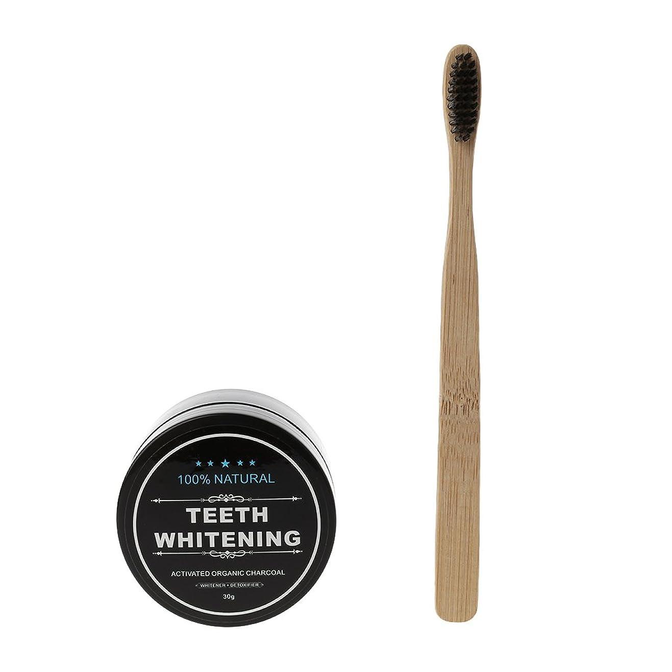 祭り推進力モーターJAGETRADEバンブーホワイトニング歯のパウダーオーガニックは、木炭の練り歯磨き&歯ブラシシルバーを活性化する