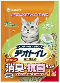 箱売り デオトイレ 飛び散らない消臭・抗菌サンド 2L 1箱8袋入り 猫砂 ゼオライト シリカゲル
