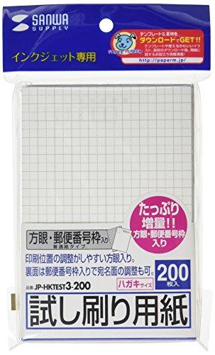 サンワサプライ インクジェット試し刷り用紙 方眼り JP-HKTET3-00 5個