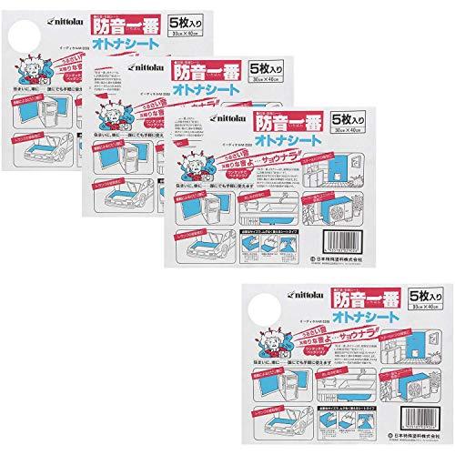 日本特殊塗料 防音一番オトナシート(5枚入り) (まとめ買い4個セット)