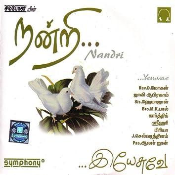 Nandri