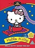 Hello Kitty: Saves The Day [Edizione: Regno Unito] [Reino Unido] [DVD]