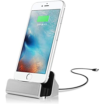 【CEAVIS】iPhone 充電スタンド iPhoneケーブル 同期 スタンド usb ケーブル付き 置くだけ充電 データ転送 iPhone XS Max, XS/XR/X /8 / 7 6 / SE / 5/ iPad 充電用スタンド (シルバー)