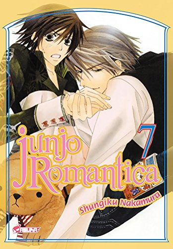 Junjo Romantica T07
