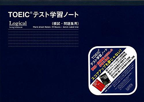 『ナカバヤシ TOEICテスト学習ノート マークシート ノ-A407YB-M』の1枚目の画像