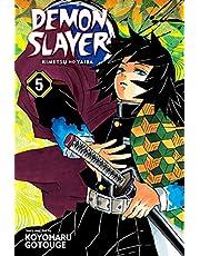 Demon Slayer: Kimetsu no Yaiba, Vol. 5: To Hell (English Edition)