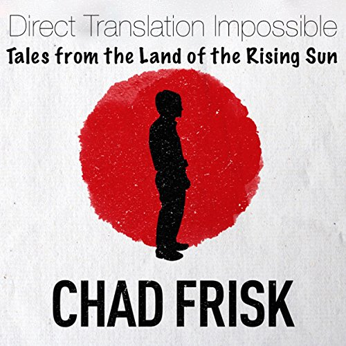 Direct Translation Impossible audiobook cover art