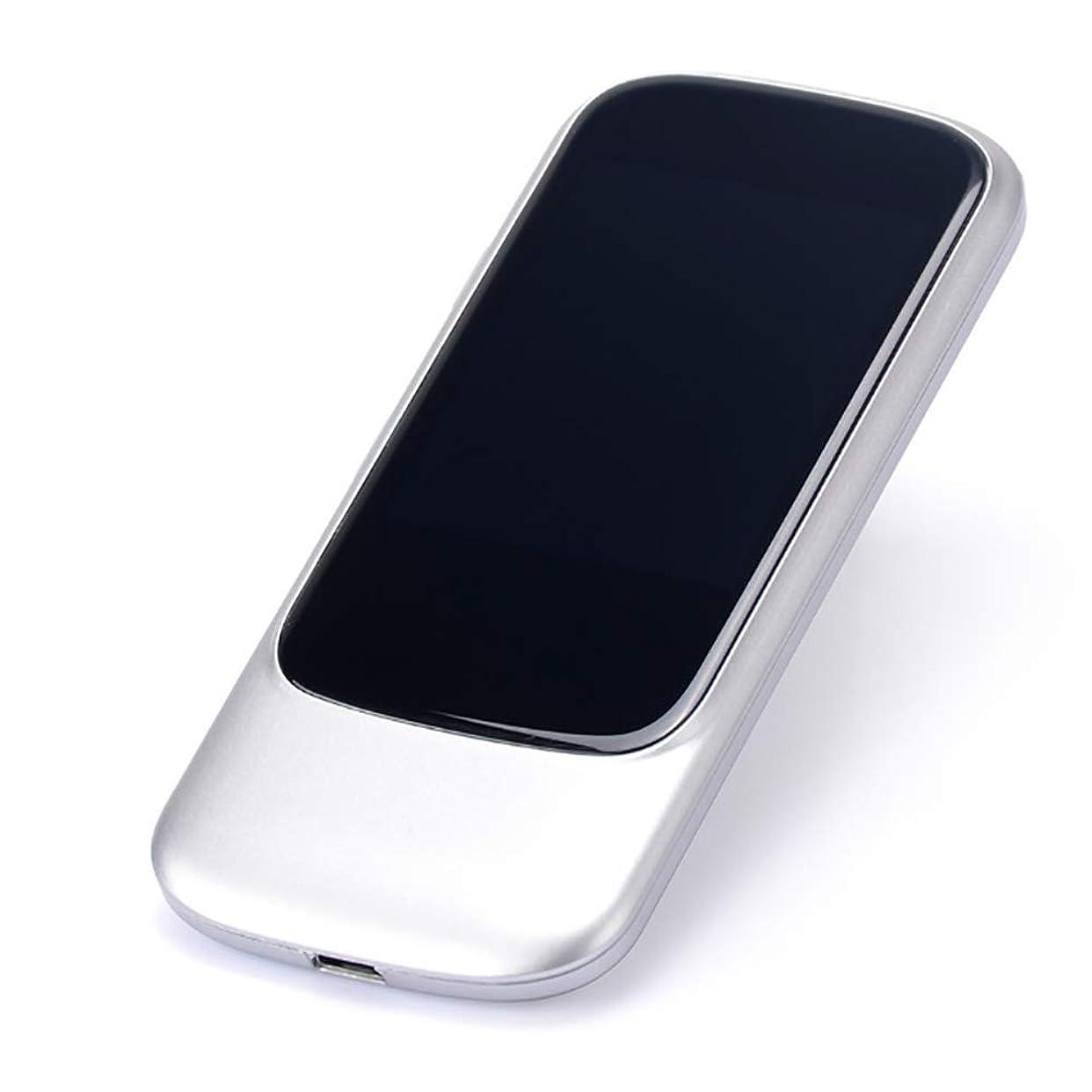 FUTN Portable Smart Language Translator Device, Handheld