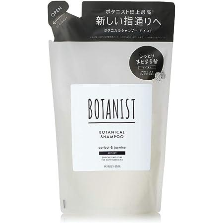 【詰め替え】BOTANIST(ボタニスト) ボタニカルシャンプー【モイスト】425mL リニューアル 植物由来 ヘアケア ノンシリコン しっとり まとまり ツヤ 指通り