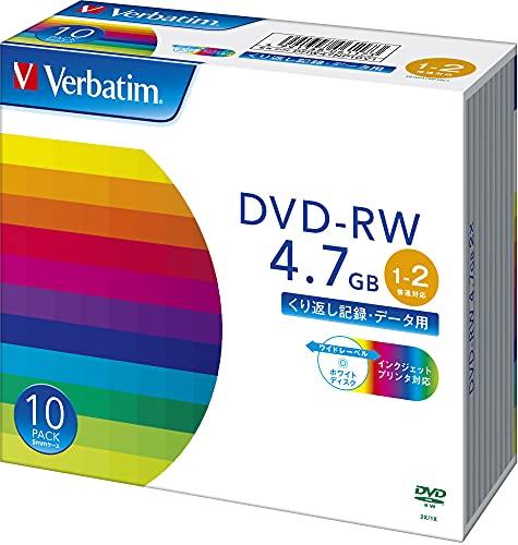 Verbatim バーベイタム データ用 DVD-RW くり返し記録 4.7GB 10枚 ホワイトプリンタブル 1-2倍速 DHW47NP10V1