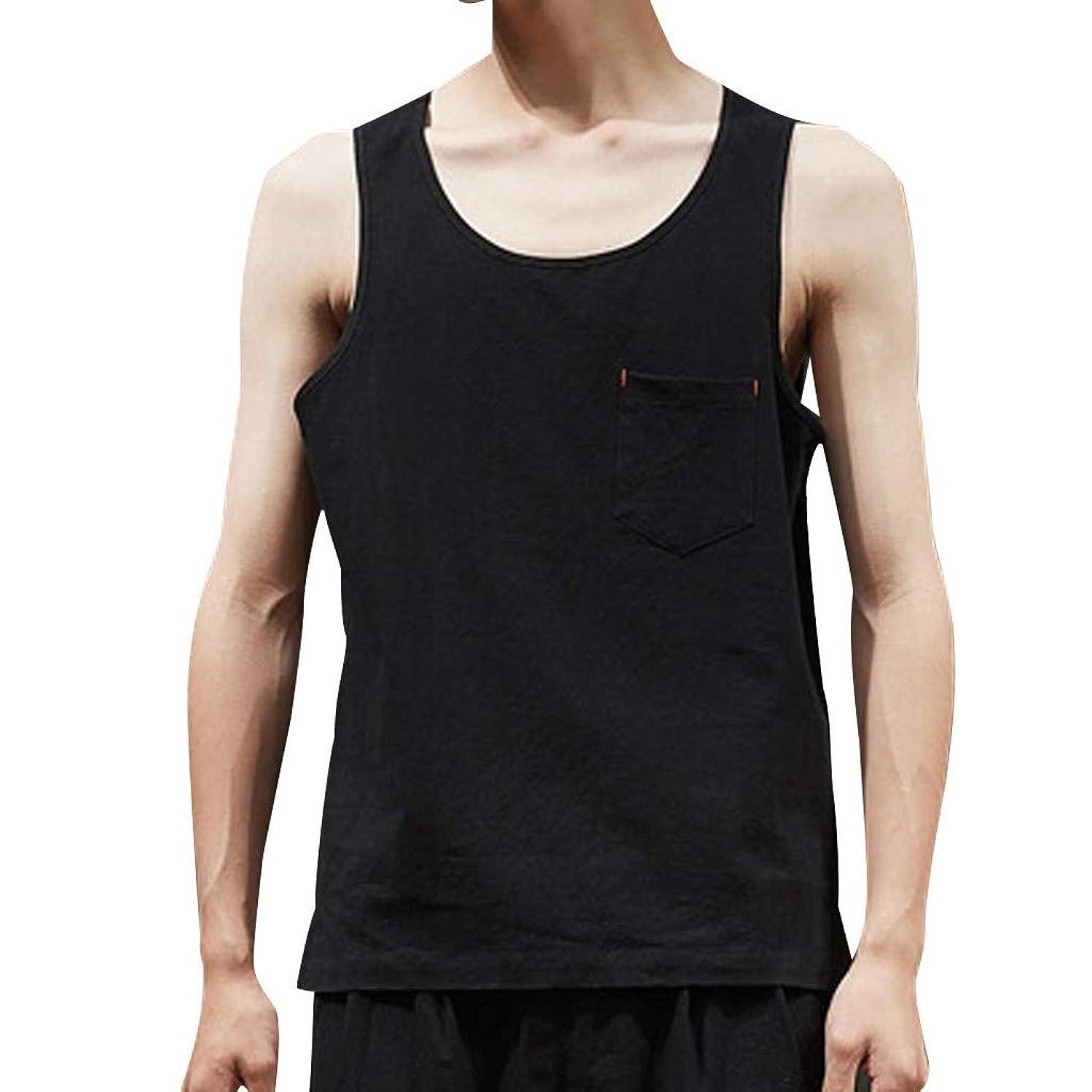 refulgence Tank Top Shirt for Training Mens Summer Compression Shirt Loose Underwear Vest