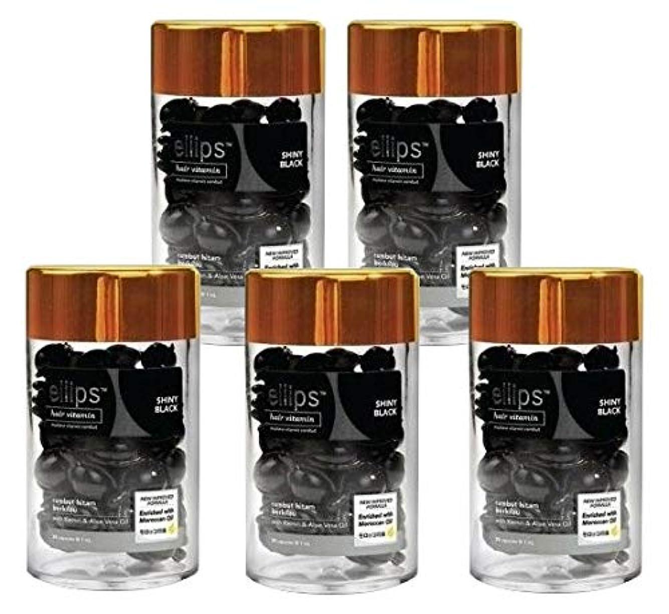 プロテスタント多年生彫るエリップス ellips ヘアビタミン ヘアトリートメント 50粒 ボトル ブラック お得な5本セット [並行輸入品]