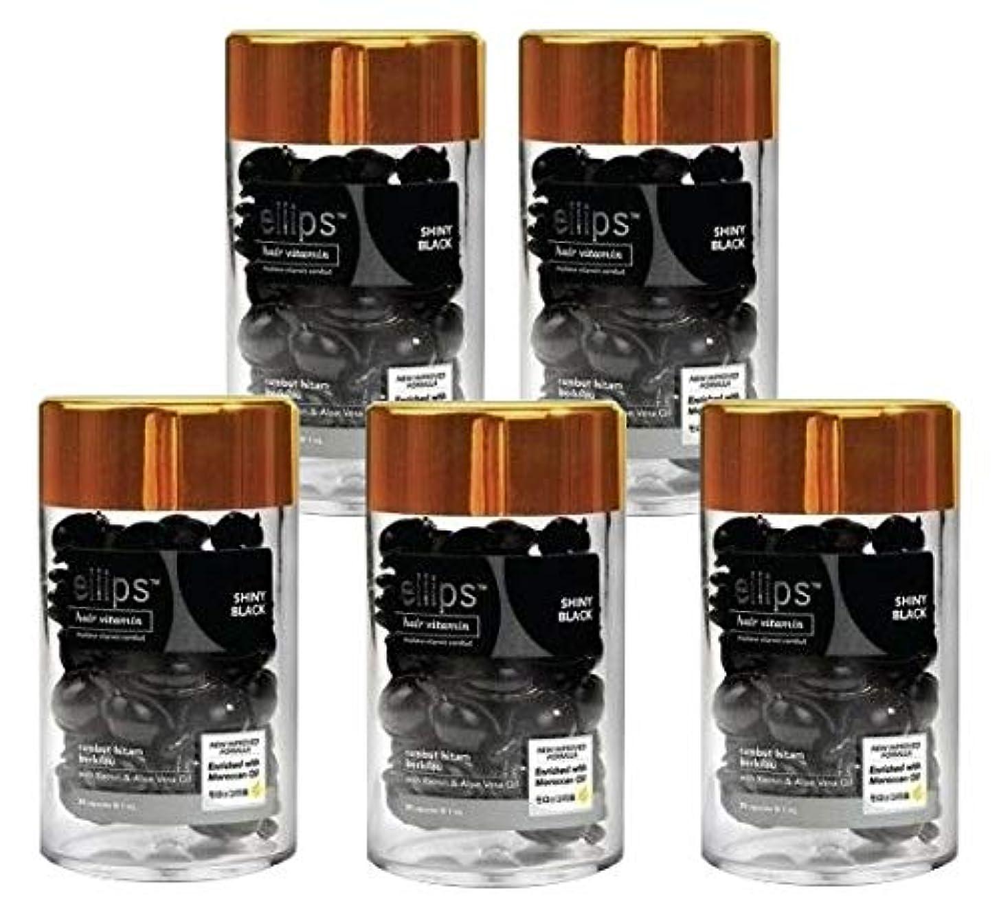 ドール運営神話エリップス ellips ヘアビタミン ヘアトリートメント 50粒 ボトル ブラック お得な5本セット [並行輸入品]