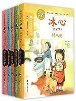 冰心儿童文学全集(共6册)/大师童书系列