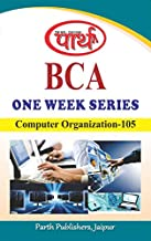 Computer Organization - I Year BCA One Week Series By Parth Publishers