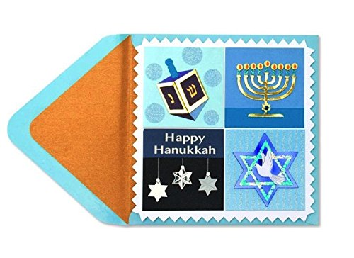 Chanukah Card Hanukkah Icons by Papyrus