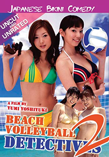 Dvd - Japanese Beach Volleyball Detectives 2 [Edizione: Stati Uniti] (1 DVD)