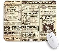 MISCERY マウスパッド パリヴィンテージ古い歴史的な新聞ジャーナルフランス紙レタリングアートデザイン 高級感 おしゃれ 防水 端ステッチ 耐久性が良い 滑らかな表面 滑り止めゴム底 24cmx20cm