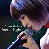 focus light / 綾野ましろ