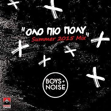 Olo Pio Poly (Summer 2015 Mix)