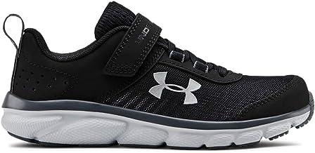 زیر آرمور پیش دبستانی ادعا کنید 8 کفش کتانی جایگزین جایگزین