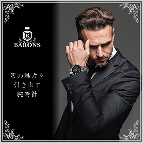 『[バロンズ] 腕時計 メンズ クロノグラフ 日本製クォーツ 防水 夜光 アラーム アナデジ表示 (02-ホワイト)』の3枚目の画像
