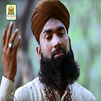 Hamara Ali (R.A) Hai