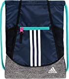 Best Bag Sacks - adidas Alliance II Sack Pack (Collegiate Navy/Jersey) Review