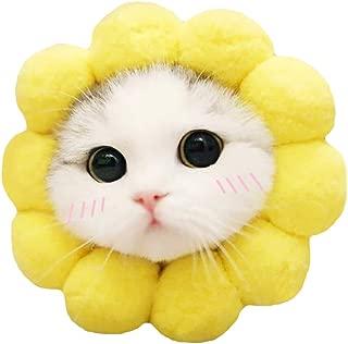 Imikoko エリザベスカラー 猫用 兔用 小型犬用 ひまわり型傷舐め防止 かわいい 調節可能 柔らかい 超軽量 通気性 傷口保護 手術後のケアに ペット用品 (イエロー S)